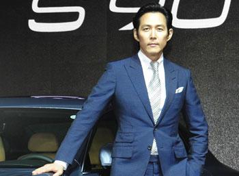 Volvo's new luxury sedan debuts in S. Korea