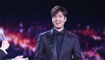 Actor Lee Min-ho draws thousands to fan meeting