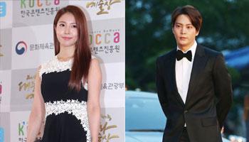 Actors BoA, Joowon dating