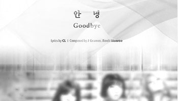 Girl group 2NE1 to bid farewell to fans with final track 'Goodbye'