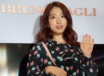 S. Korean actress Park Shin-hye