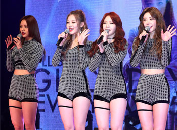 Girl's Day comes back with 4th mini album