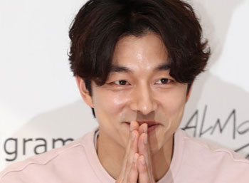 Actor Gong Yoo