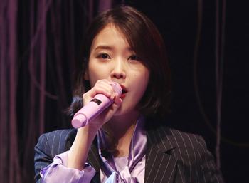 Singer IU