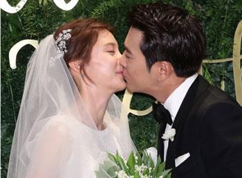 Cha Ye-ryun weds