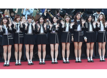 Girl group TWICE