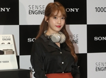Singer-actress IU