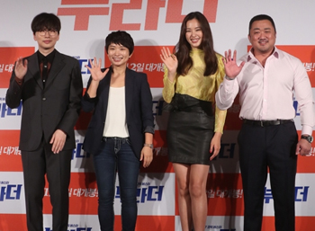 Cast of new movie 'Brother'