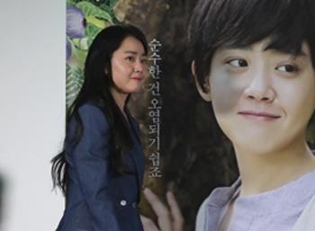 Actress Moon Geun-young
