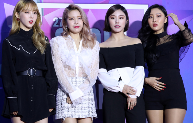 Mamamoo to release new EP next month