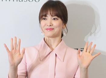 Actress Song Hye-gyo