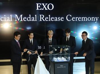 K-POP Star Medal released
