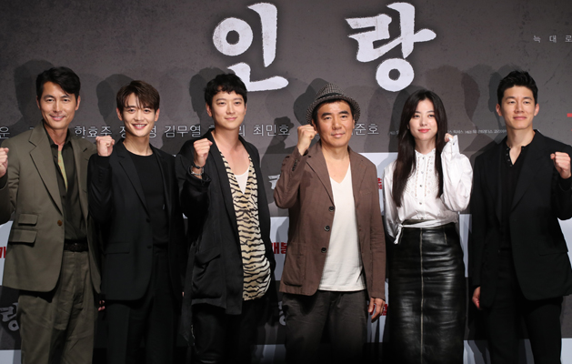 Director Kim Jee-woon's 'Inrang' unveiled to media