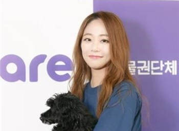 Actress Kim Hyo-jin with animal rights campaign