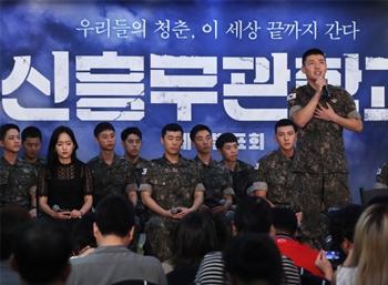Kang Ha-neul in musical 'Shinheung Military School'