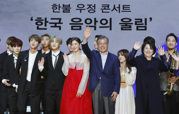 S. Korean president and BTS bring rare cultural event to France