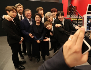 Moon with BTS