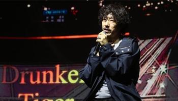 Drunken Tiger's new song featuring RM tops U.S. iTunes' hip-hop chart