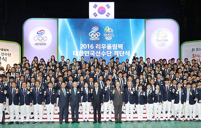 S. Korea holds team launching ceremony for Rio Olympics