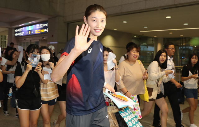 Volleyball star returns home
