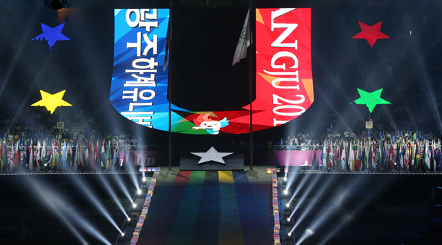 (Universiade) Universiade ends with celebration of athletes, volunteers