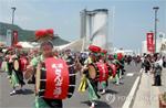 Visitors to Yeosu Expo top 1 million