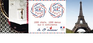 «1000 chefs, 1000 menus, sur 5 continents» : l'ambassadeur français Jérôme Pasquier lance une invitation aux restaurateurs coréens