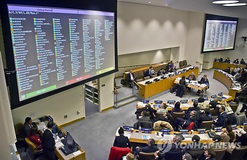 Séoul salue l'adoption de la résolution onusienne sur les droits de l'Homme en  Corée du Nord