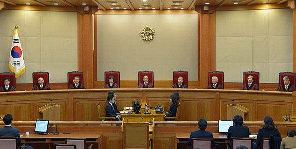 (2e LD) La Cour constitutionnelle ordonne la dissolution du Parti du progrès unifié