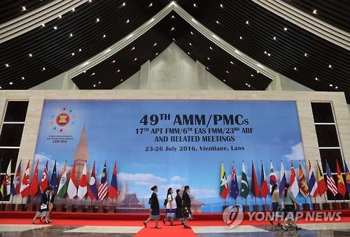 Des préparations pour une réunion bilatérale Corée du Nord-Chine sont en cours