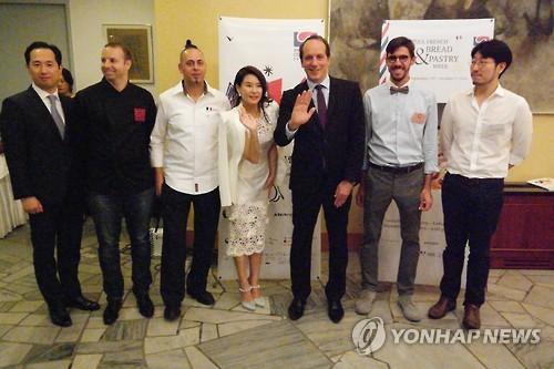 La Semaine de la boulangerie pâtisserie française à Séoul a débuté hier