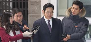 Le tribunal rejette la demande de mandat d'arrêt contre l'héritier de Samsung