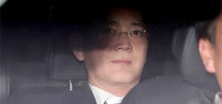 (FOCUS) L'étau se reserre autour de Park avec l'arrestation de l'héritier de Samsung