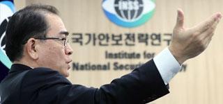 Kim Jong-un aurait tué son demi-frère pour consolider son statut, selon un transfuge nord-coréen
