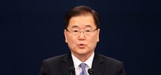 (FOCUS) Pyongyang souhaite dialoguer avec Washington mais les incertitudes demeurent