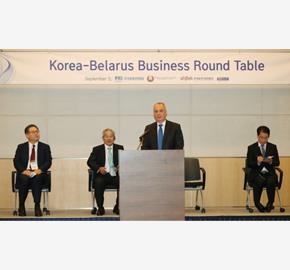 rencontre belarus