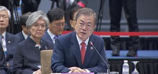 Moon invite les dirigeants de l'Asean à des sommets spéciaux en Corée l'année prochaine