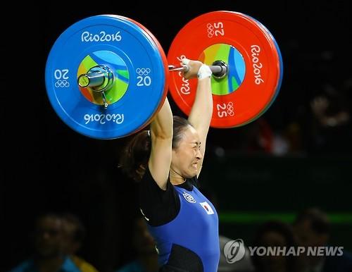 Médaillée de bronze