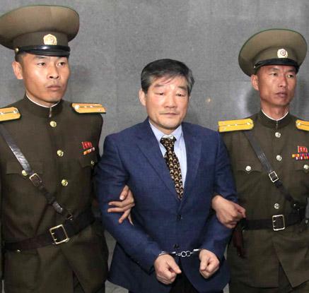 北 '간첩 혐의' 한국계 미국인에 10년 노동교화형