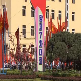[현장영상] 北 36년만의 당 대회 개막..거리 표정