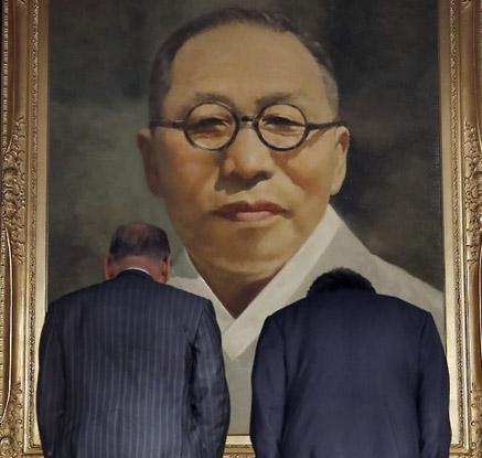 '김구 선생을 추모하며'