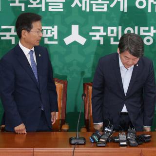 [포토무비] '홍보비 의혹'에서 '안철수·천정배 사퇴'까지