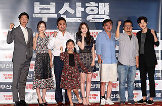 '부산행' 개봉 5일째 관객 500만명 돌파…'명량' 제쳐