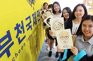 '2030 만화의 미래는…' 부천국제만화축제 개막