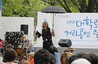 """""""어디로 가볼까?""""…주말 서울은 가을축제로 '들썩'"""