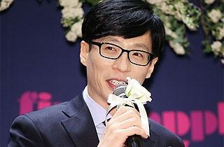 유재석·박신혜, 서문시장 피해 복구에 5천만원씩 기부