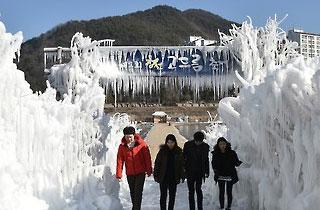 '강원 정선으로 빙고∼빙고∼'…고드름축제 개막