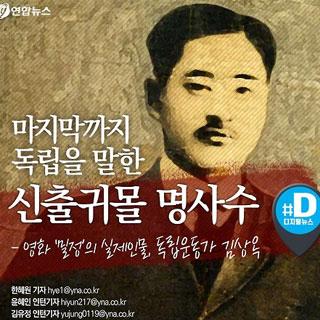 [카드뉴스] 94년전 벌어진 영화 '밀정' 첫장면