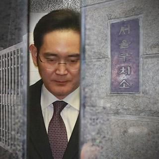 [포토무비] '삼성총수' 이재용, '뇌물' 의혹에서 구속까지