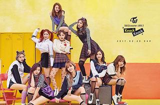 트와이스, 4연타석 홈런…신곡 '낙낙' 8개 차트 1위